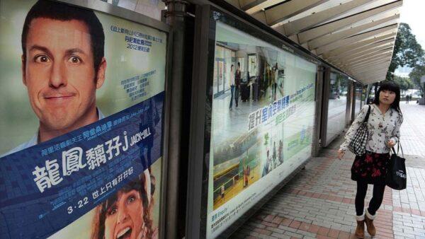 港府擬修法強化電影審查 諷中共電影將被撤銷上映