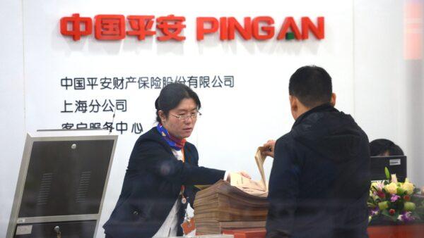 中國平安保險不平安 路透:銀保監會在調查
