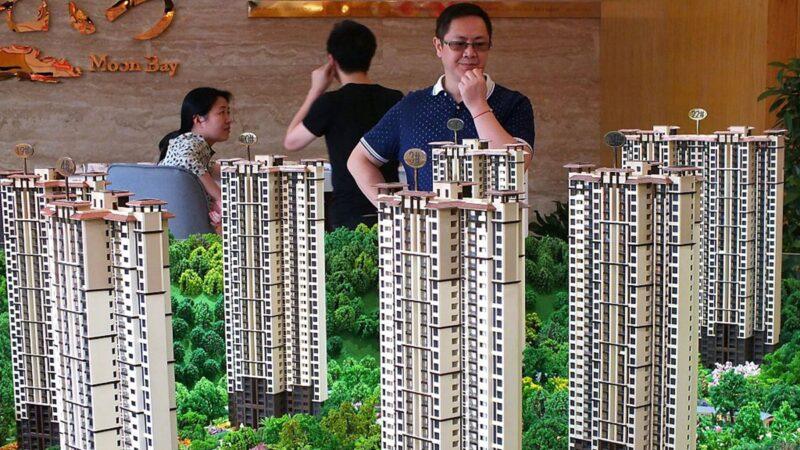 中共政府没钱了?河南停发住房公积金