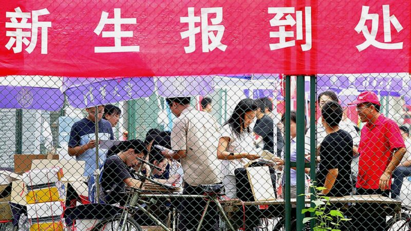 中國疫情大範圍爆發 多所高校延遲開學 封閉管理