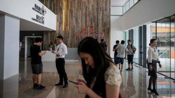 杭州逾兩萬官員被要求「自查自糾」 加深外界猜測