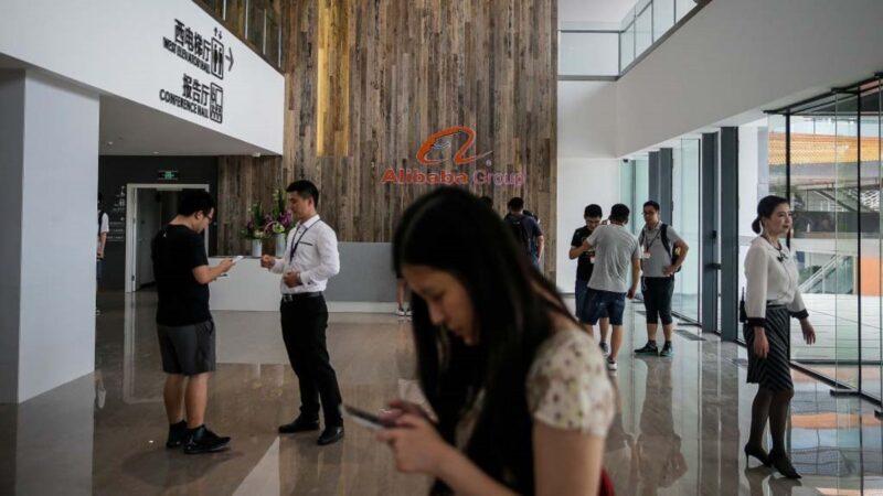 """杭州逾两万官员被要求""""自查自纠"""" 加深外界猜测"""