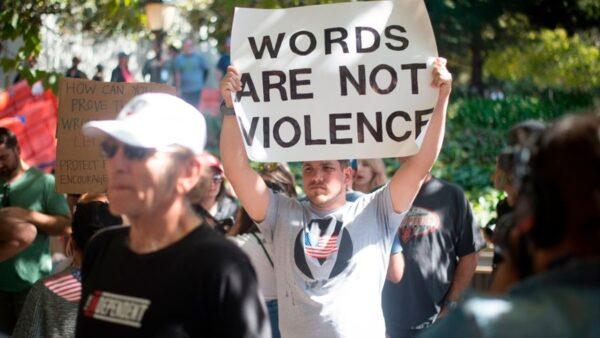 【名家专栏】将言论等同于暴力的危险性