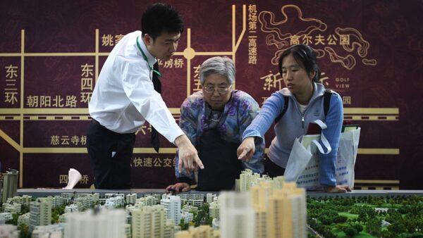 中国房贷全面告急 银行严查购房首付款