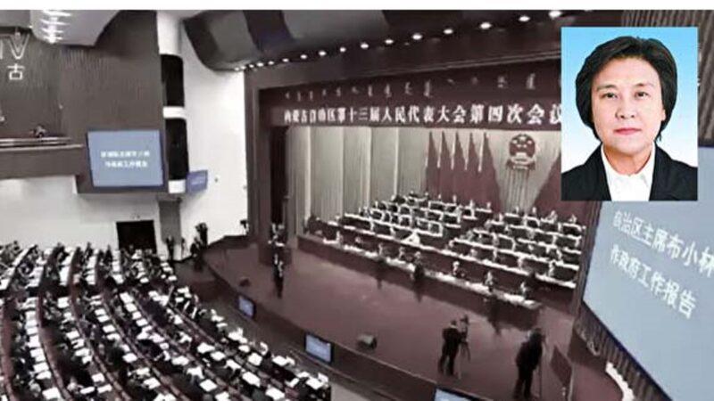 """布小林卸任内蒙主席  """"蒙古王""""祖孙三代执政告终"""