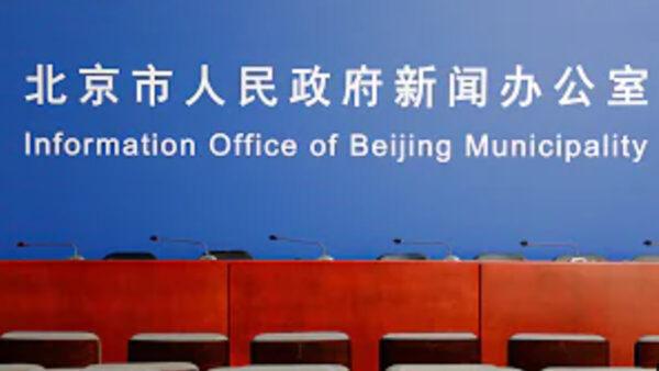 北京昌平確診者密接1751人 網友驚呼「嚇一跳」