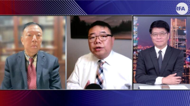 中共接連整治行業巨頭 學者:保政治安全