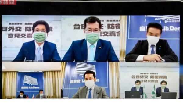 台日執政黨高層會議:兩地面對中共是「同命運」