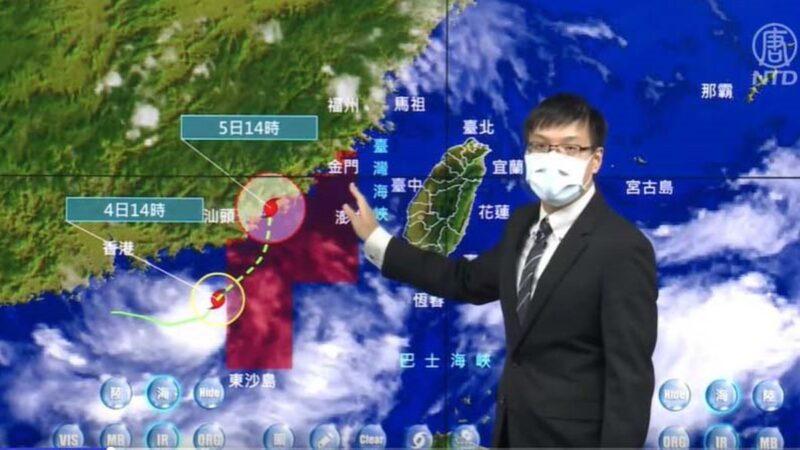 颱風盧碧在閩粵兩次登陸  路徑反常一團亂  (視頻)