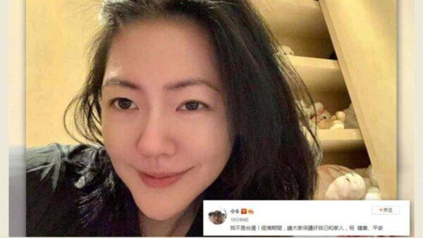 小粉紅網暴小S惹惡評 官媒急轉向嫁禍民進黨