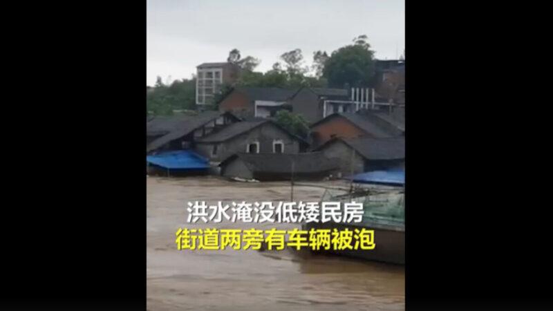 四川達州暴雨引發洪災 街道被淹 山體滑坡(視頻)