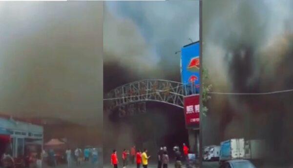 大连一市场附近起火 地铁站停运(视频)