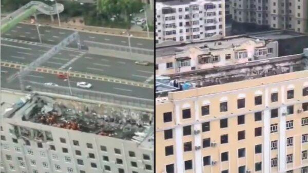 哈爾濱樓頂坍塌4死7傷 網傳原是政府樓