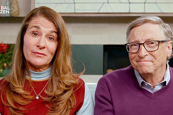 比爾‧蓋茲與梅琳達正式離婚 女方保留蓋茲姓