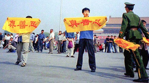 中共建「規章制度」迫害法輪功