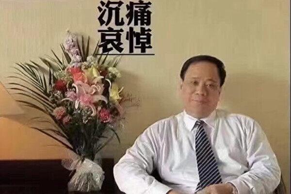 李方:逼迫李悔之自杀的国保监控人员,真的无辜吗?