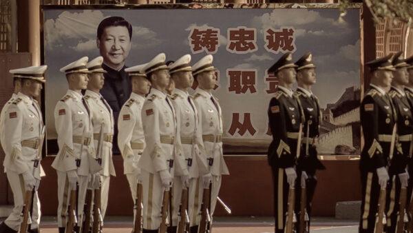 杨威:习近平再示军权应对北戴河会议?