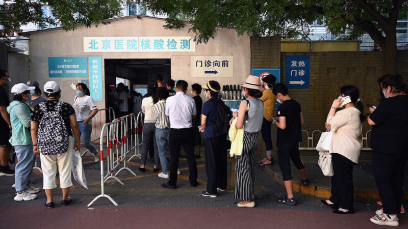 任重:北京協和醫院為什麼停診一天?