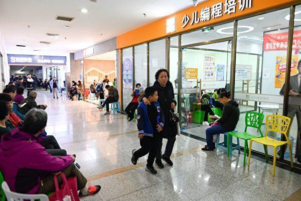 韦拓:无良家长举报老师 北京整治校外培训惹出荒唐事