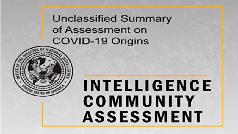 美情報界COVID-19病毒溯源報告(完整版)