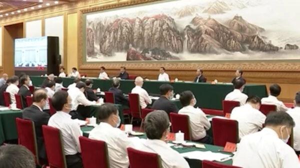 杨威:习开民族工作会议 辟谣汪洋上位传闻?