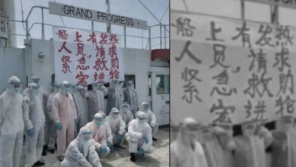 疫情下 货轮上13中国船员发烧求救 苏浙皆拒收