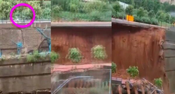8月29日,洛阳新安县突遭暴雨,该县畛河明珠小区内一处道路侧方坍塌。当时,还有两行人(图左)在场。(视频截图/新唐人合成)