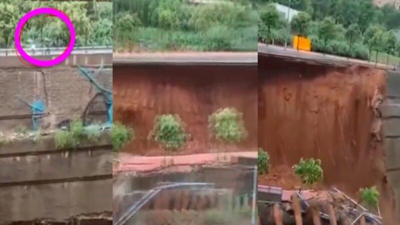 河南再遇暴雨 洛阳公路瞬间坍塌 15座水库超限