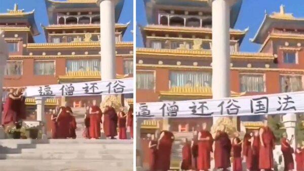 """甘肃红城寺僧人抗议""""逼僧还俗"""" 藏人批文革重演"""