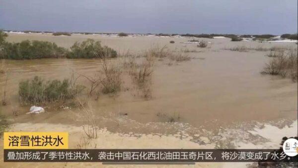 新疆大沙漠爆发洪灾 300多平方公里变汪洋