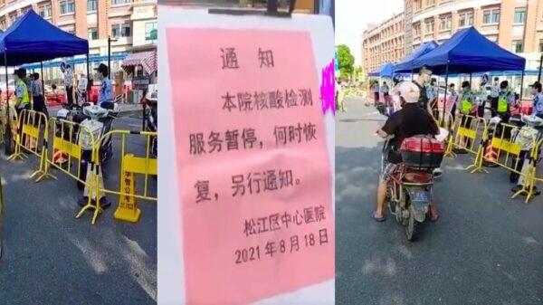 上海確診女護士已接種疫苗 14天內未離滬(視頻)
