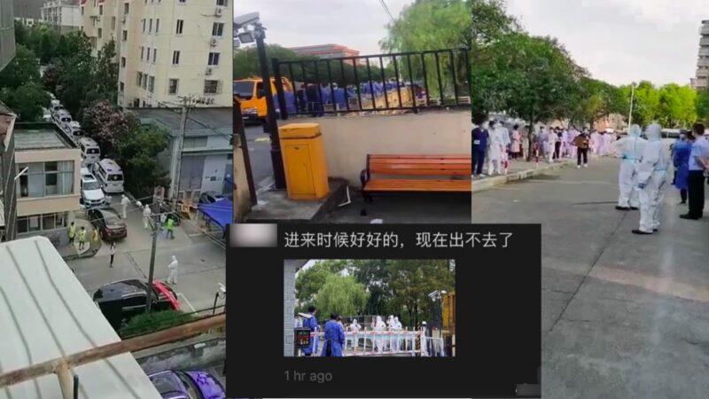 上海松江疫情后 浦东川沙也传出疫情 小区被封锁