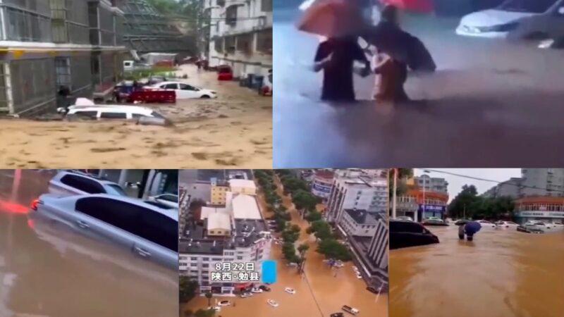 陝西勉縣洪災6萬人斷水電 水庫滿溢官員稱不清楚