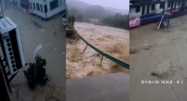 8月11日至12日,湖北省襄陽、隨州等多地洪水嚴重。圖為隨州柳林鎮洪水。(視頻截圖/新唐人合成)