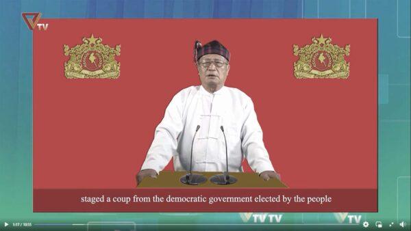 """缅甸""""平行政府""""向军政府宣战 首日爆7场冲突"""