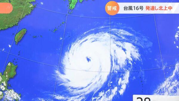 颱風蒲公英挾帶掀翻卡車威力 朝東日本前進