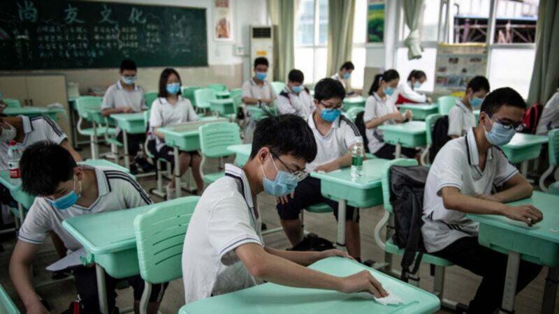 """北京公布首批校外培训机构""""白名单"""" 152家入列"""