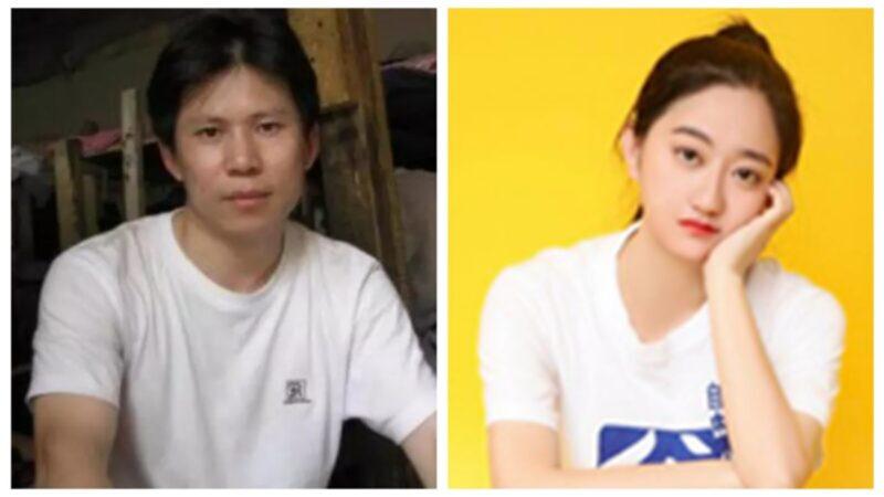 中国维权人士李翘楚两次申请取保候审遭拒