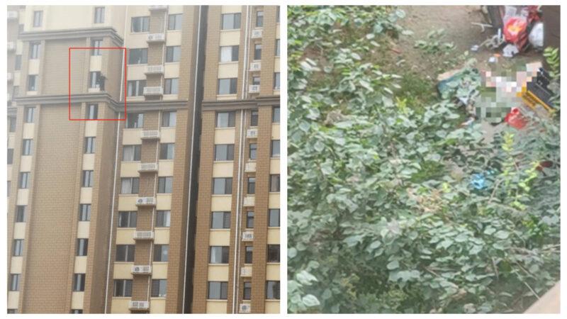 河北一男子將孩子從29樓扔下 並捅傷妻子