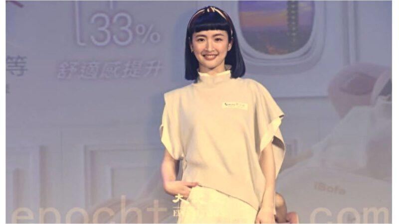 台北电影节评审团公布 林依晨评选国际新导演