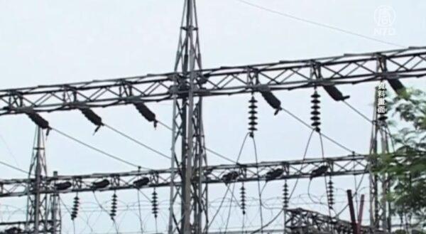 中国五省大规模限电 致部分企业停产