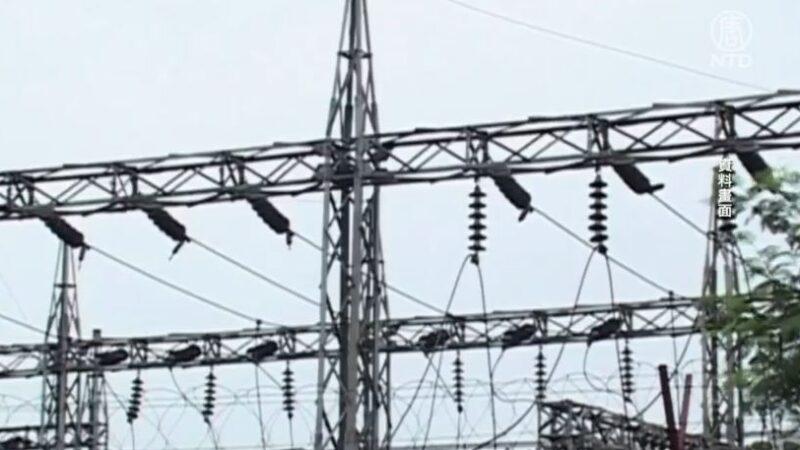 中國五省大規模限電 致部分企業停產