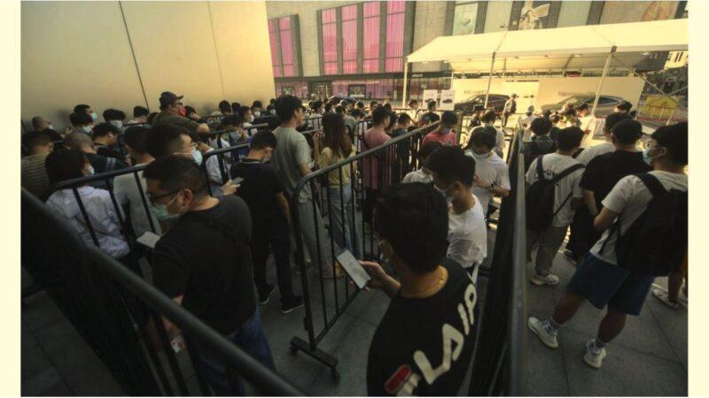 蘋果iPhone 13中國熱賣 首批產品幾乎售罄