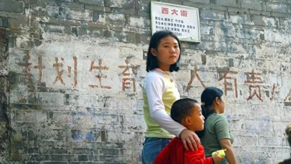 中共催生政策難起效 多地幼兒園出現「學生荒」