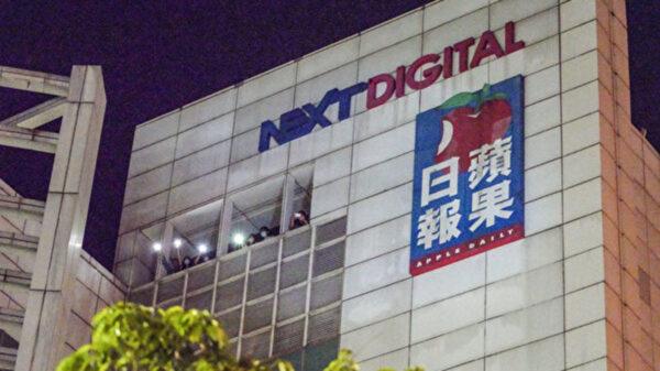 壹传媒所有董事辞职 前高管:中共铲除自由媒体