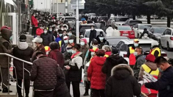中秋節黑龍江現疫情 瀋陽發布緊急公告