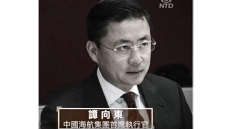 北京抓了美国公民?海航被捕CEO谭向东身份曝光
