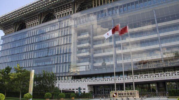 国开行山西分行原行长王雪峰 被判刑12年