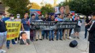 慶國際民主日 中國民主黨籲釋放創黨人
