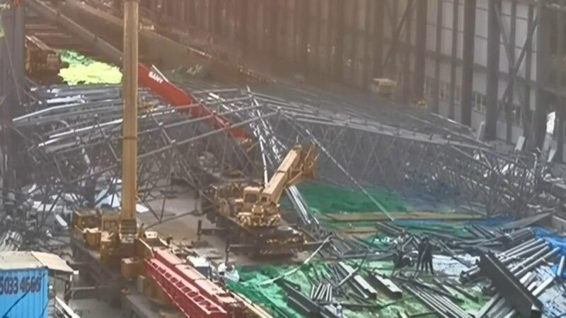 成都地铁17号线在建工地垮塌 致4死14伤(视频)